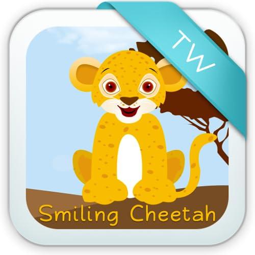 Keyboard Smiling Cheetah