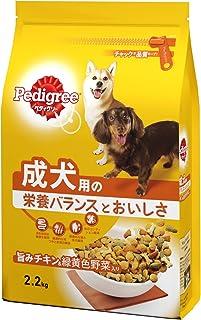 ペディグリー 成犬用 旨みチキン&緑黄色野菜入り 2.2kg [ドッグフード・ドライ]