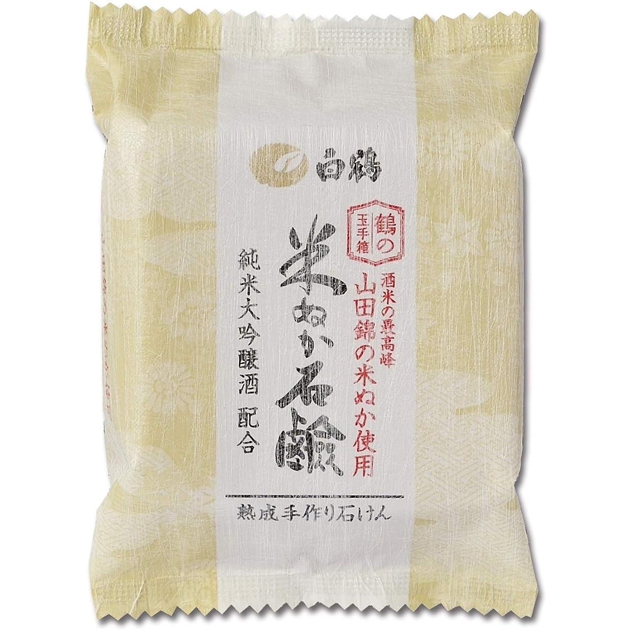 静脈交換ズボン白鶴 鶴の玉手箱 米ぬか石けん 100g (全身用石鹸)