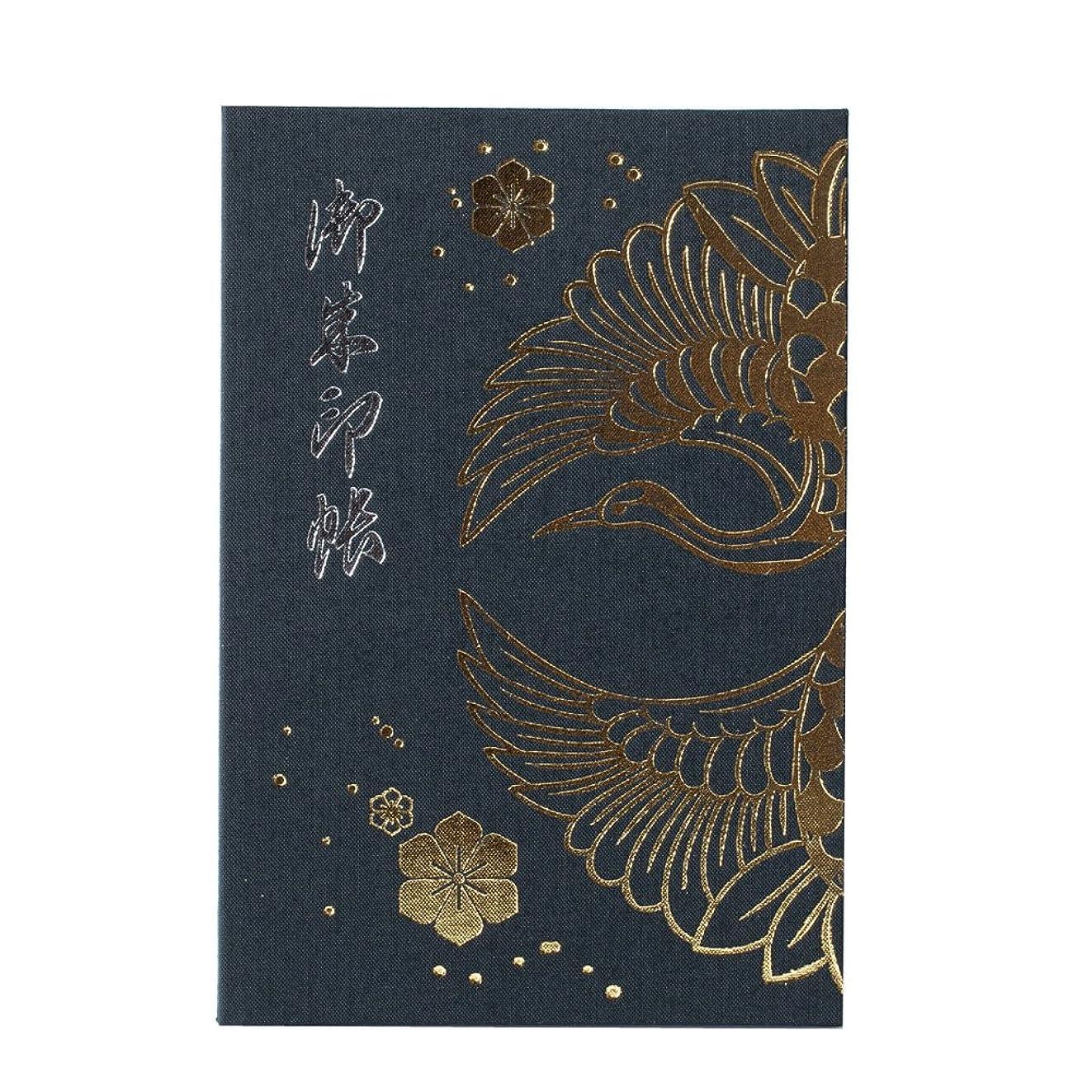 【御朱印帳】大判/観音鶴王/蛇腹式/2カラー (金)