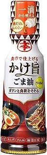 竹本油脂 マルホン かけ旨ごま油(ワイルド) 150g ×3本