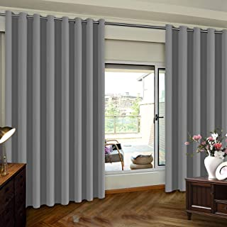 tall window curtains