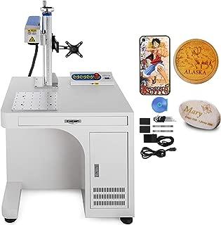 VEVOR Desktop Fiber Laser Machine 20W Fiber Laser Engraver 110x110mm Fiber Laser Marking Machine for Permanent Metal Parts Marking and Engraving