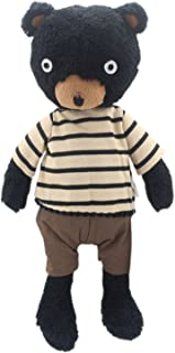 JIARU Stuffed Animals Toys Teddy Bear Plush Dressed Dolls with Removable Clothes (Striped Black, 14 Inch)