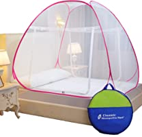 Classic Mosquito Net, Polyester, Foldable for Double Bed, Strong 30GSM, PVC Coated Steel - King Size, Pink