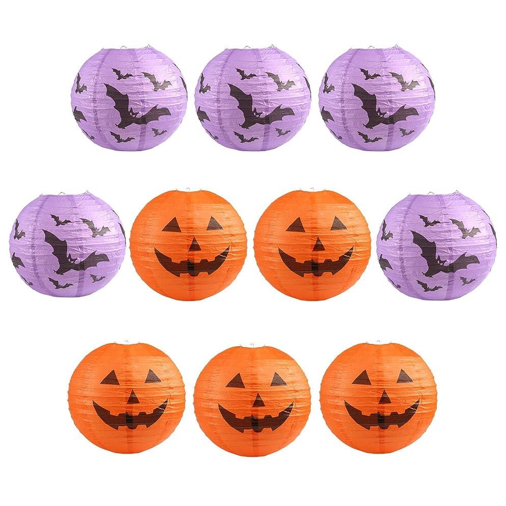 出会いコインランドリー地雷原Kesote ハロウィン 飾り 提灯 カボチャちょうちん コウモリちょうちん ランタン 和紙提灯 折り畳み式ちょうちん 直径25㎝ 10個入り オレンジ パープル 5個各色 お祭り パーティーに