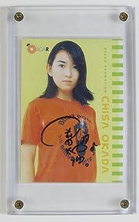 オスカープロモーションカード 岡田知沙 直筆サインカード 060/200