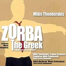 Zorba the Greek: Zorba's Dance