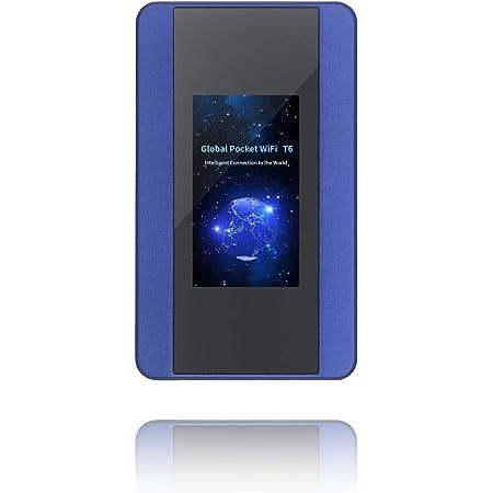 ぷらすWiFi T6 青 月額固定なし クラウドSIM モバイルルーター 5GB¥380で使えるチャージ機能搭載