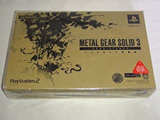 Metal Gear Solid 3 Subsistence [Premium Package] [Japan Import]