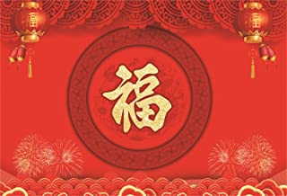 Laeacco 8x6.5ft Chinese Style Greeting Card Spring Festival Vinyl Background Golden Glitter Fu Letter Banner Red Lanterns Fireworks Backdrop New Year Party Banner Wallpaper Studio Props