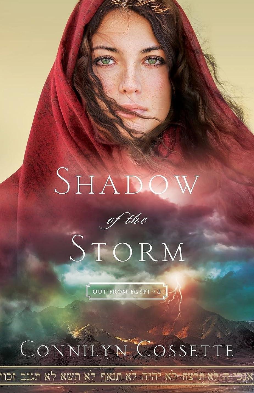 望みロゴ立ち向かうShadow of the Storm (Out from Egypt)