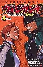 Vigilante My Hero Academia ILLEGALS Vol.4