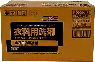 【大容量】 思维斯 衣料用洗涤剂 5kg 业务用