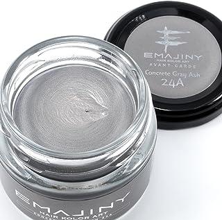 EMAJINY Concrete Gray Ash 24A エマジニー コンクリートグレイアッシュカラーワックス 濃銀 36g 【日本製】【無香料】【シャンプーでサッと洗い流せる1日グレイヘア】