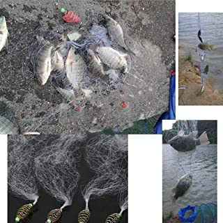 Qii lu 4pcs Fishing Net Trap Luminous Bead Copper Spring Shoal Netting Fishnet Tackle, Durable Copper Spring Fishing Net with Luminous Beads Accessories for Night Fishing