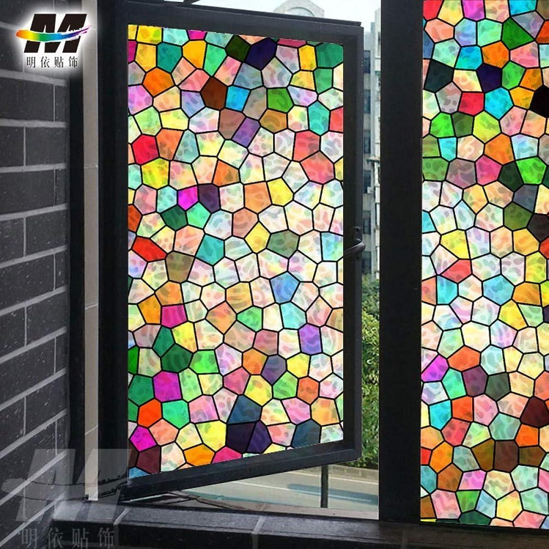 造船パッチ時間厳守窓のステッカーガラスのステッカー教会の窓のステッカー浴室の引き戸マットフィルム