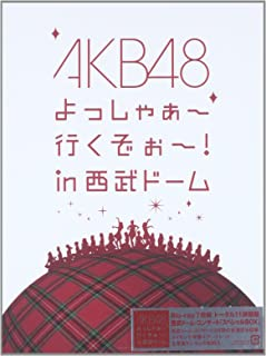 AKB48 よっしゃぁ~行くぞぉ~! in 西武ドーム スペシャルBOX (初回生産限定)  (7枚組Blu-ray Disc)