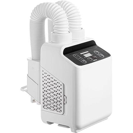 [山善] 布団乾燥機 ダブルノズル 「ふとん2枚を同時に乾燥」 温風機能搭載 マット不要 スライド式立体ノズル くつ乾燥アタッチメント2枚付き ZFE-W800(W) [メーカー保証1年]