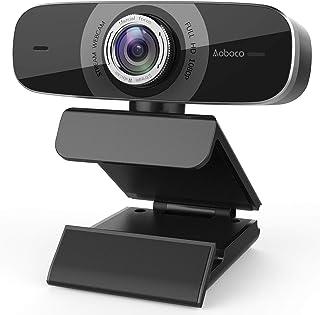 webカメラ ウェブカメラ 超広角 フルHD1080p 200万画素 PCカメラ USBカメラ 美顔機能 マイク内臓 USB接続 ZOOM Skype対応 360°調整 折り畳み式 背景置き換え機能 在宅勤務 WEB会議 ビデオ通話 ネット授業...
