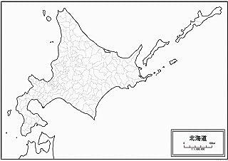 北海道の白地図 A1サイズ 2枚セット
