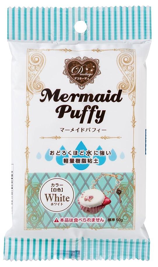Decollage Mermaid Puffy Cray White Padico