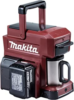 MAKITA Rechargeable Coffee Maker CM501DZAR (Authentic Red)【Japan Domestic genuine products】 【Ships from JAPAN】