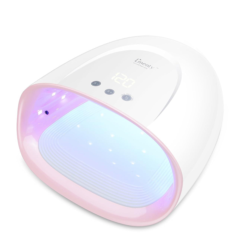 歩道みがきます自宅でマニキュア用 ネイルドライヤー UV?LEDダブル光源 ハイパワー 60W最新版 知能のデザイン 快適に硬化 五つのタイマ設定可能 12ヶ月の保証期間 日本語の説明書 (ピンク)