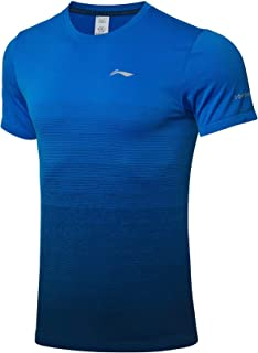 Best li ning running shirt Reviews