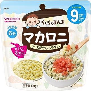 rakurakuma小熊 红白×4袋