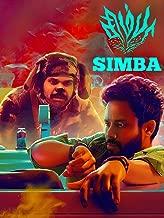 imba movie