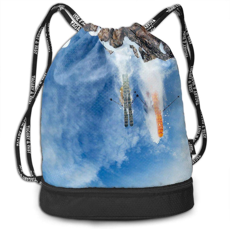 Gymsack Skiing Jump Print Drawstring Bags  Simple Hiking Sack