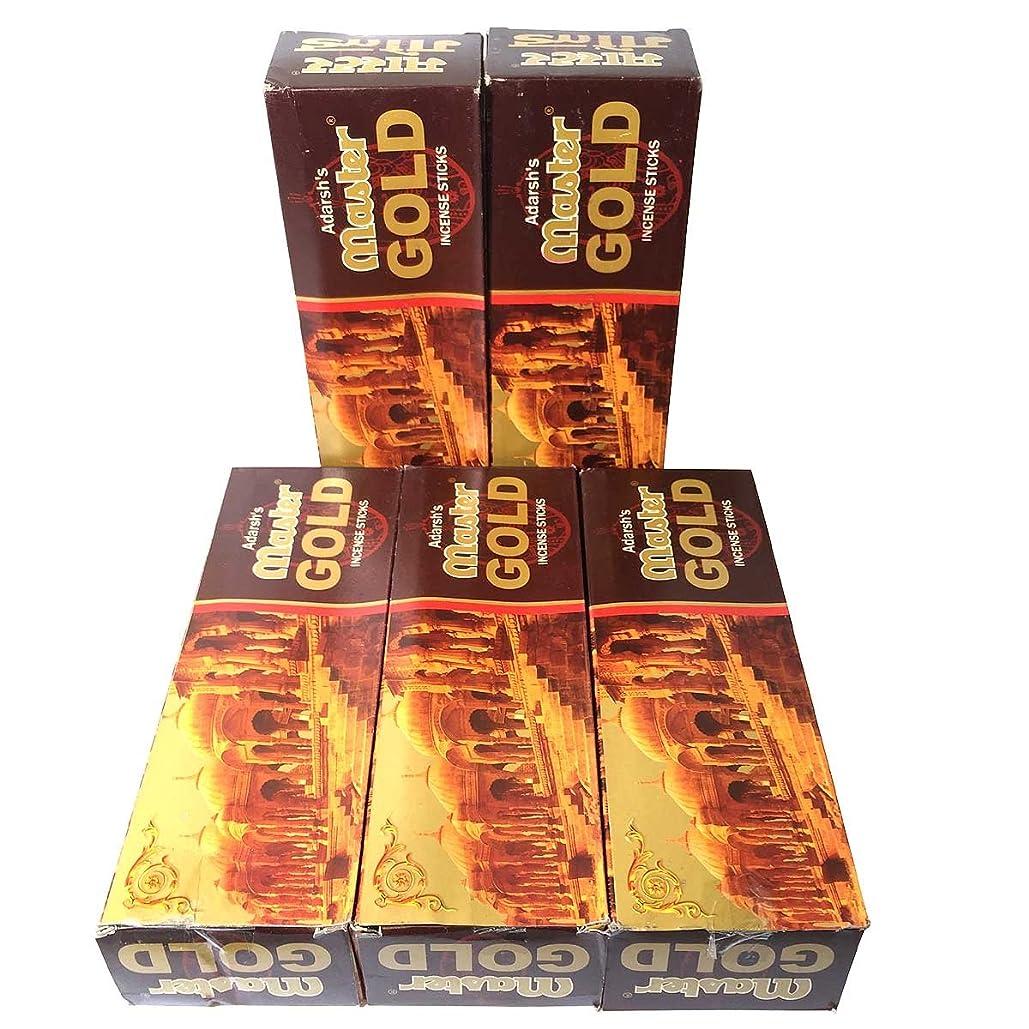 スティーブンソンジャンクション罪悪感マスターゴールド香スティック 5BOX(30箱)/ADARSH AROMATICS  MASTER GOLD/ インド香 / 送料無料 [並行輸入品]