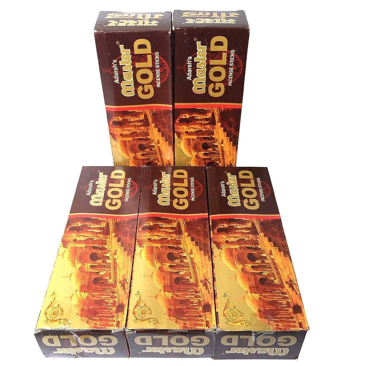 羨望火山スーパーマスターゴールド香スティック 5BOX(30箱)/ADARSH AROMATICS  MASTER GOLD/ インド香 / 送料無料 [並行輸入品]