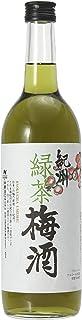 中野BC 紀州 緑茶梅酒 瓶 [ 720ml×2本 ]