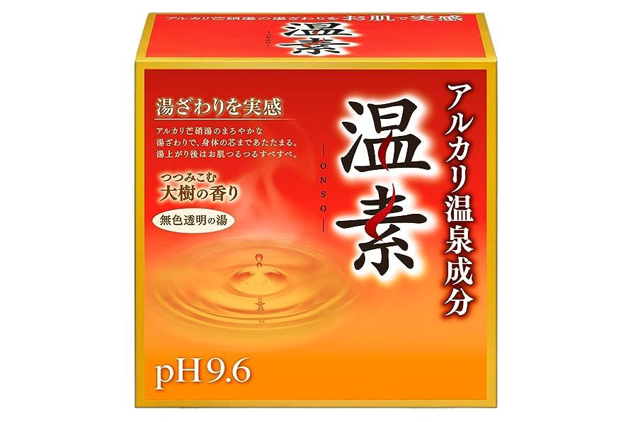 キラウエア山剣農民アース製薬 温素 入浴剤 15包入 [医薬部外品]
