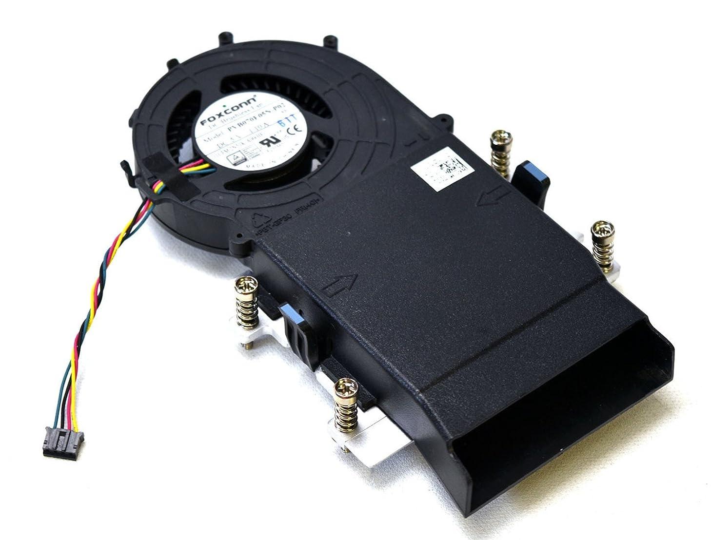 Aquamoon Trading New 5JV3N Dell Optiplex 3020M 9020M 7040M 7050M Desktop Fan Assembly with 2N51K Cooling Blower Fan CPU Shrouded Heatsink Captive Thumbscrews Base Plate