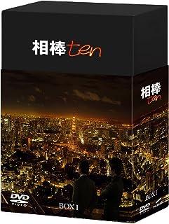 相棒 season 10 DVD-BOXI (6枚組)