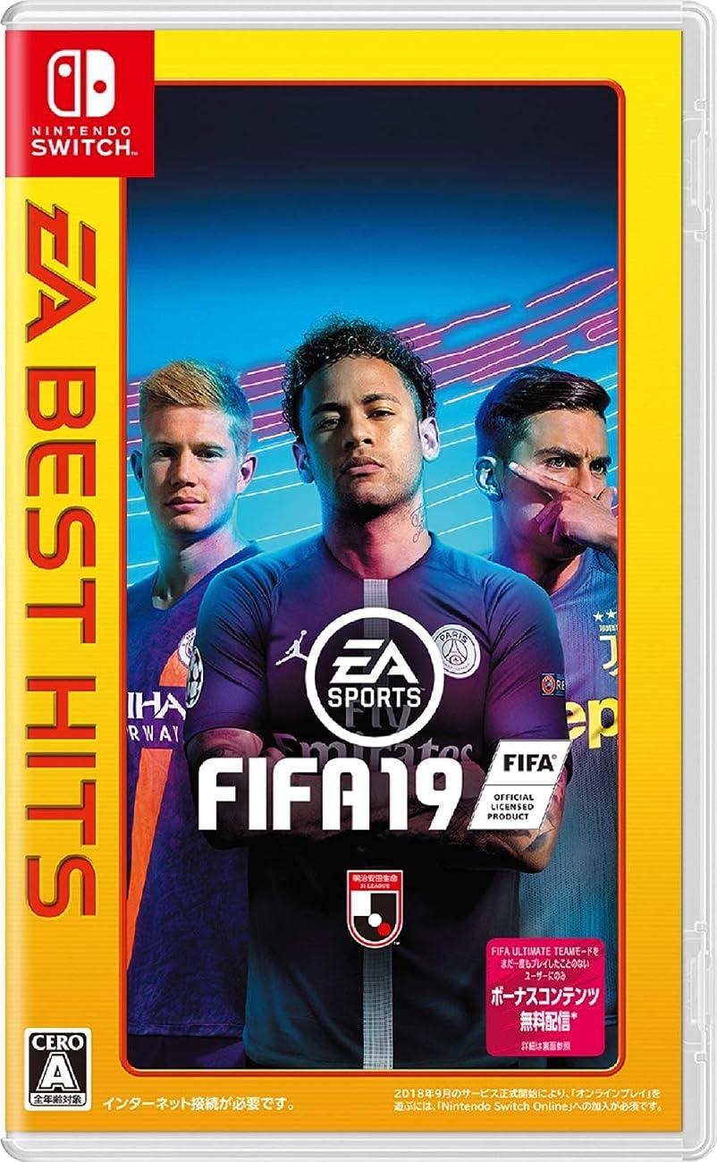西部遅いペインギリックEA BEST HITS FIFA 19 -Switch
