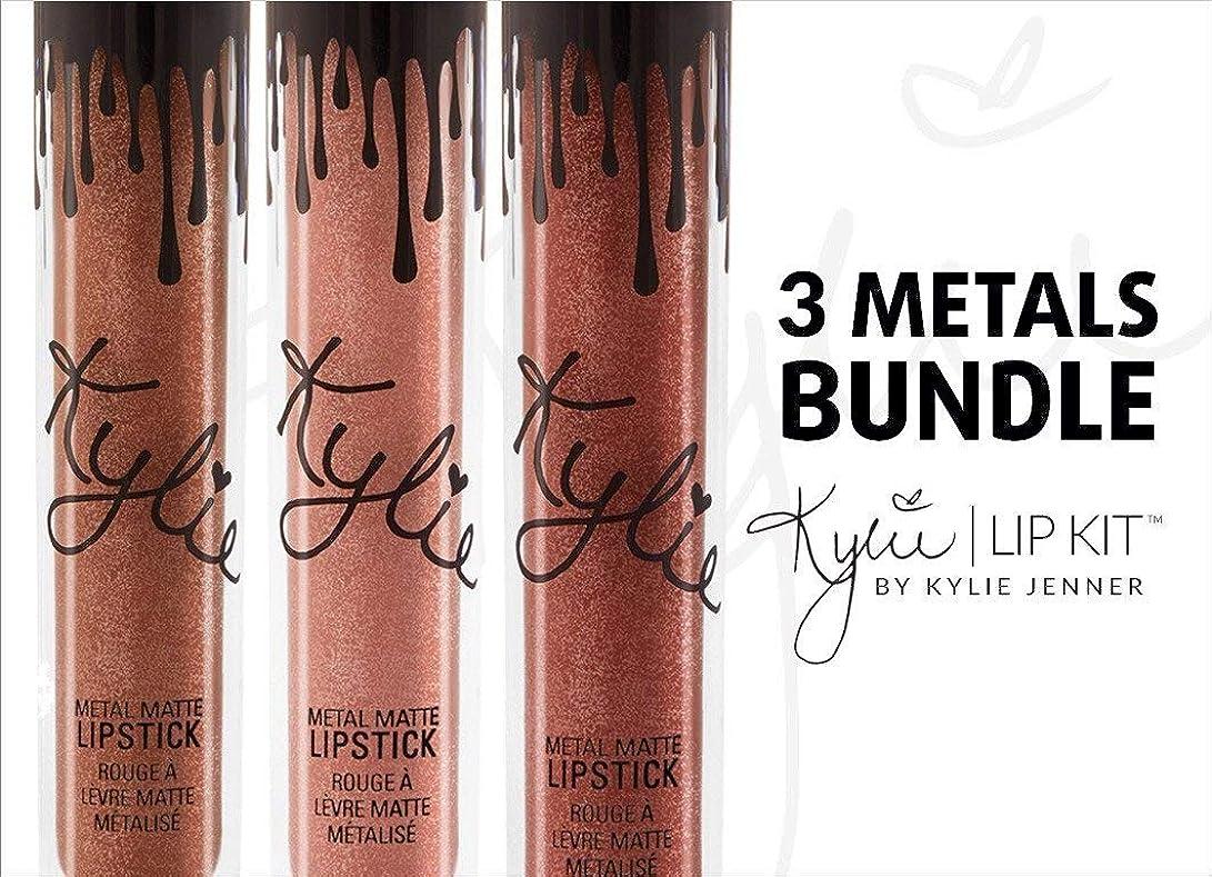 あたり高潔な懲戒Kylie metal matte liquid lipstick all 3 HEIR REIGN KING [並行輸入品]