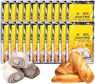 パン酵母 活性乾燥酵母 ドライイースト ベーキングパウダー 高耐糖性 パン焼き 酵母粉 パン ケーキ ピザ 手作り パンケーキベーキング材料 12g×20点セット