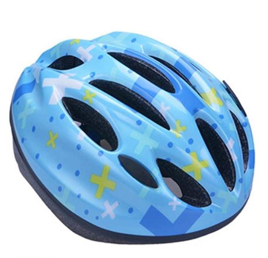 ドキドキ盟主スラックEternal_Leaf (エターナルリーフ) キッズヘルメット 自転車 バイク スケートボード ヘルメット 子供用 軽量 プロテクター ダイヤルアジャスター付き
