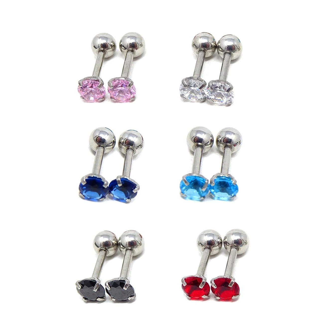 Honbay 6 Pairs 16 Gauge 4mm Round Cubic Zirconia Gem Stainlss Steel Barbell Earrings Screw Back Earrings