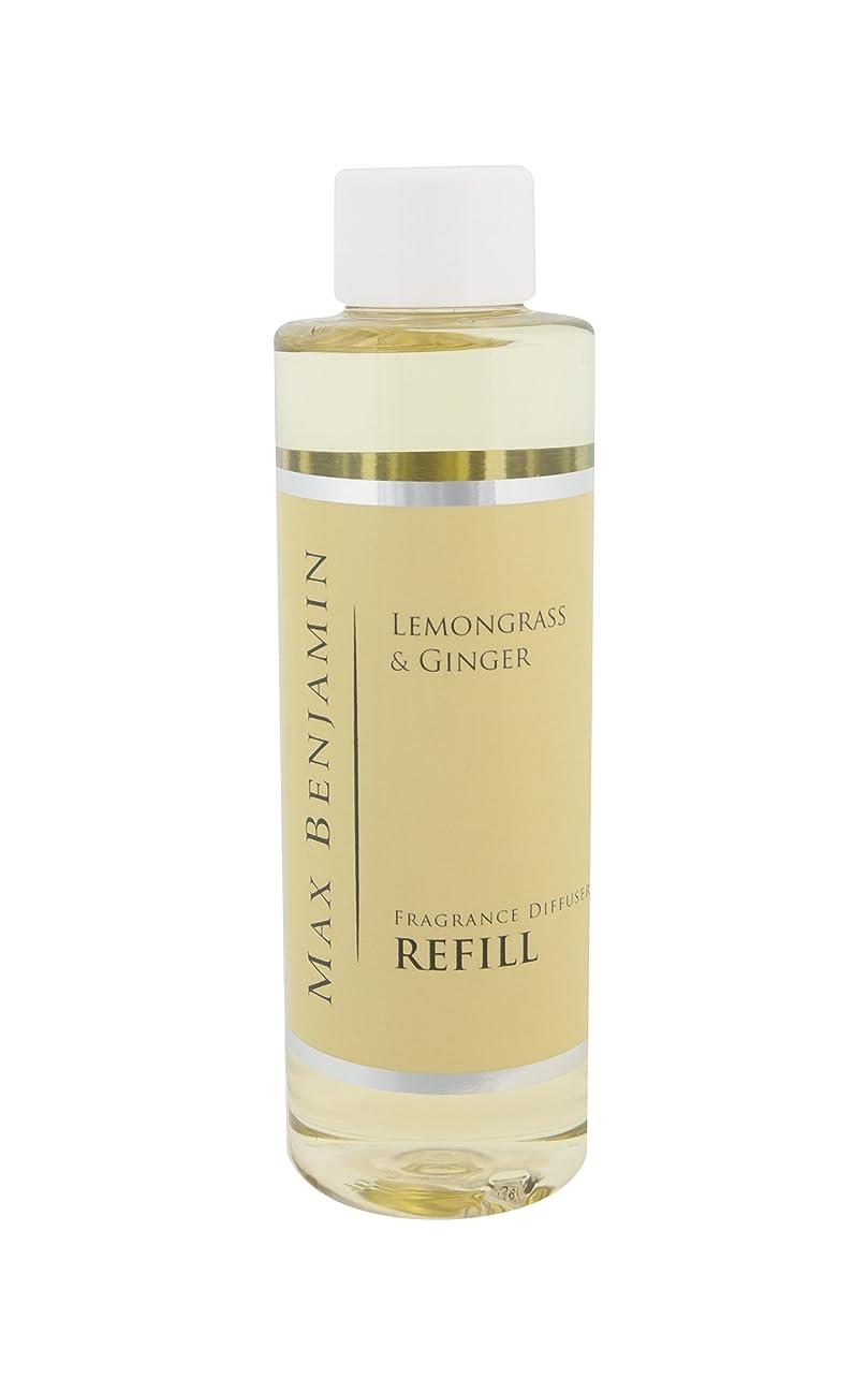 考える構成未接続Max Benjamin リードディフューザー詰め替えオイル - レモングラス&ジンジャー。 150ml。 最大16Wの香り。 安全な無炎で一定の香り。