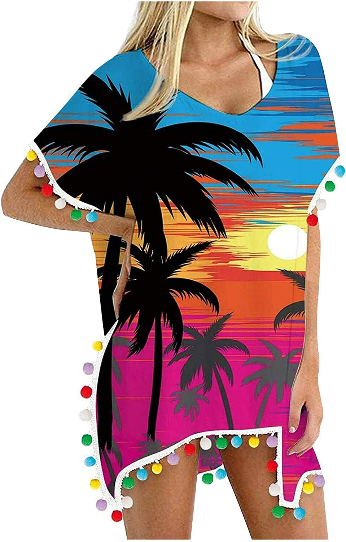 Swimsuit Cover Ups for Women - Beach Loose Trim Kaftan Chiffon Tassels Tops Plus Size Bathing Suit Bikini Cover up