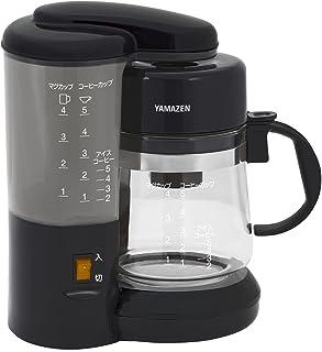 [山善] コーヒーメーカー 650ml(5カップ) ブラック YCA-500(B) [メーカー保証1年]