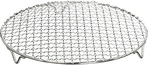 Chris-Wang 1Pack Multi-Purpose Round Stainless Steel Cross Wire Steaming Cooling Barbecue Rack /Carbon Baking Net/Grill /P...