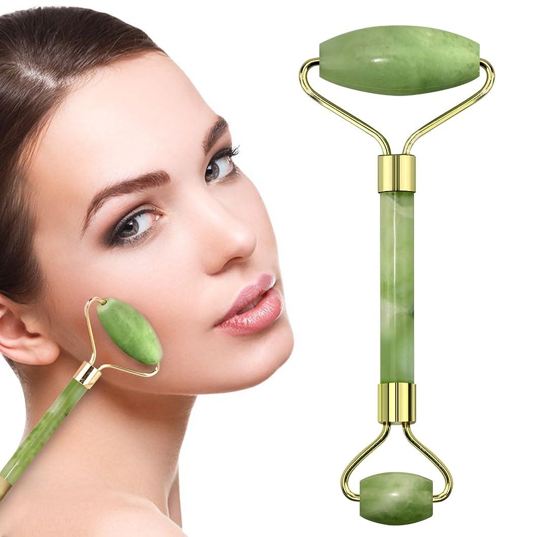 花火なので安らぎFacial Jade Roller Anti-aging Facial Massager Face Body Head Neck SPA Double Neck Slimming Massager-Gift Boxed 141[並行輸入]