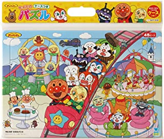 [Anpanman] Case with B4 educational puzzle anpanman fun amusement park 45 pieces