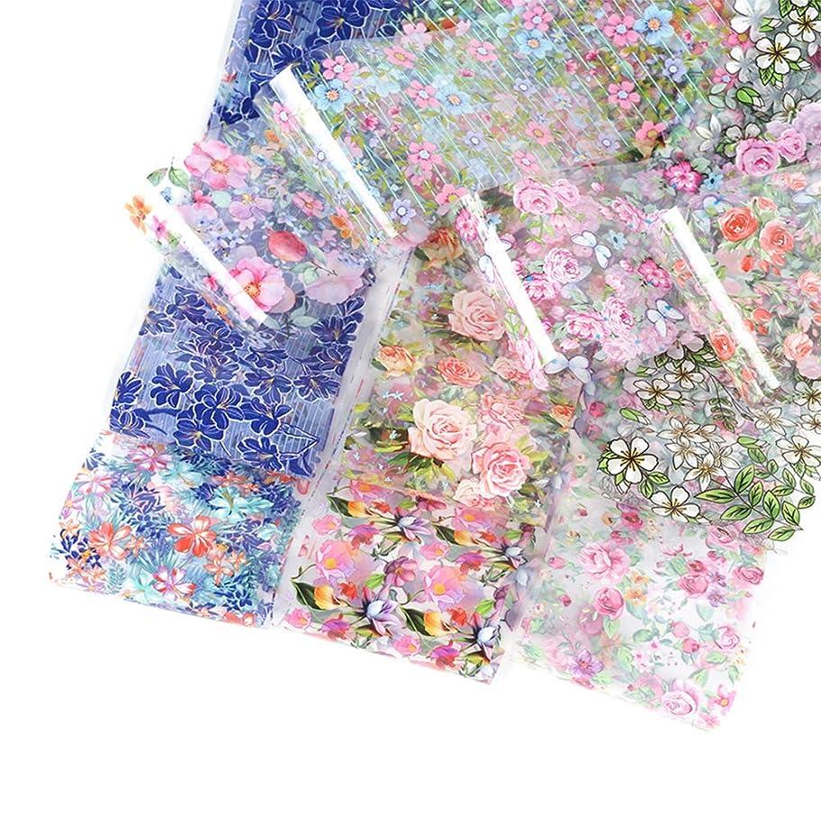 ストローク宣言する無傷Radiya ネイルシール ネイルステッカー 星空ネイル シェル 花柄ネイルホイル 水彩の花 転写ホイル 箔紙 シェルプリント 極薄フィルム 10枚セット